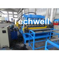Wholesale 18 Forming Stations Automatic Double Layer Forming Machine For Roof Wall Panels With PLC Control from china suppliers