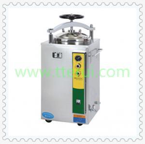 Buy cheap Vertical Pressure Steam Sterilizer TRE735A/750A/775A/700A from wholesalers