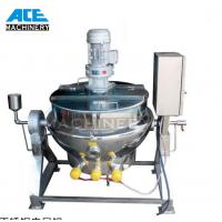 Wholesale Cooking Mixer Machine/Gas Cooker Mixer/Hot Sauce Jacket Kettle with Mixer from china suppliers