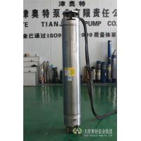 China borehole submersible pump motor on sale