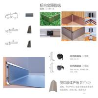 Wholesale Aluminium Alloy Floor Tile Accessories Closing Edge And Skirting Line from china suppliers