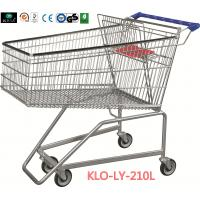 Wholesale 210L Grocery Disabled Shopping Trolley With Base Grid / 2 Years Warranty from china suppliers