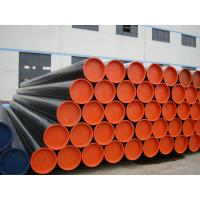 Buy cheap PE Coated SGS SONCAP API 5L Line Pipe 8