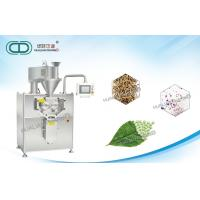 Wholesale Durable Pharmaceutical Granulation Equipments For Convenient Operation/dryer granulator from china suppliers
