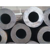 Wholesale St45 20# Cold Drawn Mild Steel Tubing from china suppliers