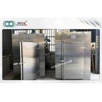 Wholesale Fruit Vegetable  Hot Air Circulation Drying Oven Stainless Steel 304 316L from china suppliers