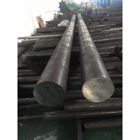 Buy cheap Decoration SS 304 Round Bar Aisi 304 Cold Drawn Bright Stainless Steel Round Rod from wholesalers