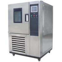 Quality Incubator(the rmostated container) for sale