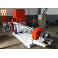 Buy cheap Main Power 55KW Fish Feed Making Machine , Fish Feed Production Machine from wholesalers