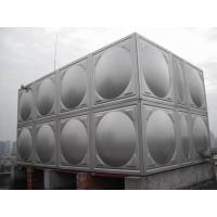 Wholesale 50t Stainless Steel Water Tank from china suppliers