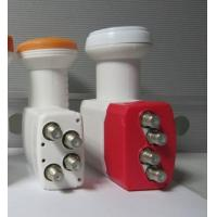 Wholesale Digital universal LNBF from china suppliers