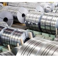 Wholesale 202 430 410 201 Cold Rolled Stainless Steel Coil Not Perforated from china suppliers