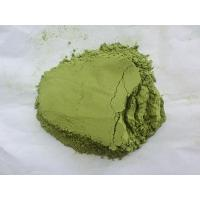 Wholesale 300mesh Superfine Wheat grass powder 100% pure natural from china suppliers