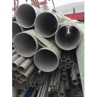 Wholesale SAF 2507 UNS S32750 Stainless Steel Seamless Tube Duplex Steel Tube DIN1.4410 from china suppliers