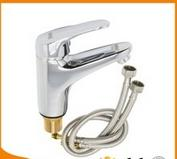 Wholesale High quanlity single lever bathroom wash basin faucet from china suppliers