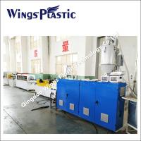 Wholesale Small Size PVC DWC Double Wall Corrugated Pipe Extruder Machine from china suppliers
