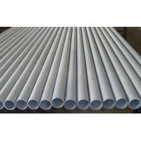 Wholesale Round Shape Stainless Steel Heat Exchanger Tube Customization Acceptable from china suppliers