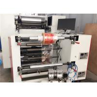 Wholesale Security Labels High Speed Flexo Printing Machine 360 Degree Adjustment For Web from china suppliers