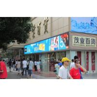 Wholesale Ultra - Slim GS8 Led Signage Boards Outdoor Led Video Display from china suppliers