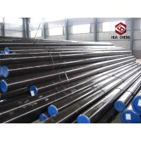 Wholesale ASTM A519 37Mn 34CrMo4 Varnished Hot Rolled Steel Tube For Machine Building Industy from china suppliers