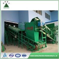 Wholesale High perfromance efficiency domestic waste sorting system with CE from china suppliers