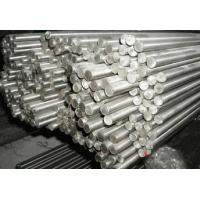 Quality Nickel Copper Alloy Steel Round Bar Monel 400 UNS NO4400 Based Bar ASTM B164 for sale