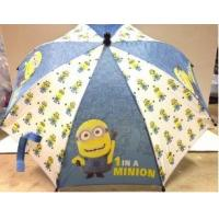 Buy cheap kids 2015 New Minions White & Blue Kids Umbrellas-8710 product