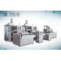 Wholesale Electronic Weighing Four Side Seal Packaging Machine / Carton Production Line from china suppliers