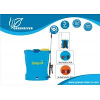 Wholesale Lawn And Garden Electric Power Sprayer , Knapsack Weed Sprayer from china suppliers