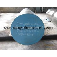 Wholesale 4140 alloy steel round bar from china suppliers