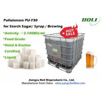 Wholesale 2100 BU / ml Pullulanase Enzyme from china suppliers