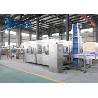 China 12000 Bph Water Bottling Machine , Ss High Speed Water Filling Machine on sale