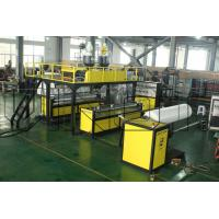 Wholesale Zhejiang Vinot Wide In Width high speed PE Air Bubble film making  Machine 2500mm suitable LLDPE LDPE and HDPE DYF-1800 from china suppliers