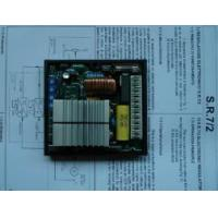 Wholesale Mecc Alte Avr from china suppliers