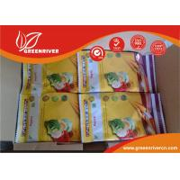 Wholesale Cyromazine 75%WP insecticide for leaf miners CAS No 66215-27-8 from china suppliers