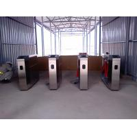 Rfid reader tripod waist height turnstile ip w