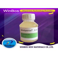 Wholesale Aqueous Wetting And Dispersing Additives 9.5 PH White Paste For Vibrant Colors from china suppliers