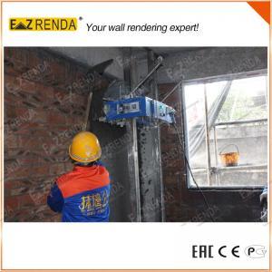 China Ez Renda Cement Concrete Plastering Machine Spray Single Phase 220v on sale