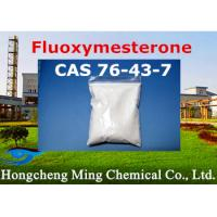 Wholesale Fluoxymesterone CAS 76-43-7 Pharmaceutical Raw Materials Natural Androgen Testosterone from china suppliers