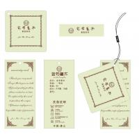 Wholesale china hang tag from china suppliers