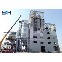 Wholesale Professional Eco Friendly Plastering Mortar Plant Annual Output 20000 Tons from china suppliers