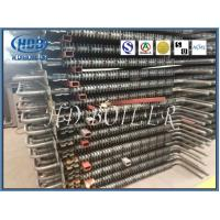 Quality ND Steel Boiler Fin Tube / Double H Type Finned Tube Heat Exchanger Longlife for sale