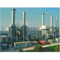 Wholesale 30MW Professional Gas Fired Power Plants , Combined Cycle Gas Power Plant from china suppliers