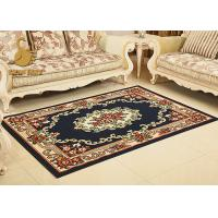 Wholesale Elegant Persian Floor Rugs Persian Style Carpet Washable Non Deformation from china suppliers