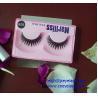 Buy cheap False Eyelash private design of false eyelashes, boxes, labelling, and packing from wholesalers