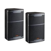 Wholesale 200W 8 ohm  Full Range PA Speaker , Stage Sound System CE / ROHS from china suppliers