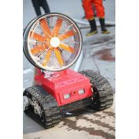 Wholesale China Coal Group fire extinguishing robot from china suppliers
