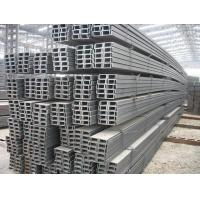 construction material 316L 303 201 stainless steel unistrut channel/u channel/c channel with manufactural price