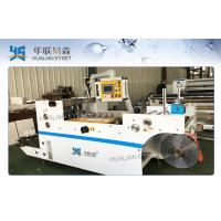 Wholesale high speed  film Shrink Sleeve Seaming Machine , Glue Sealing Machine Mold Less Type from china suppliers