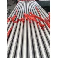 Wholesale 50mm Grade 316 Solid Round Bar ASTM A269 Stainless Round Stock SS316L from china suppliers